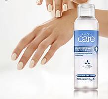Гель для рук з антибактеріальним ефектом Ейвон Avon  (100 мл)