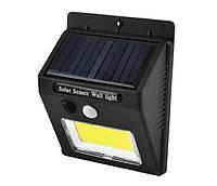 Светильник уличный, фонарь Solar motion 1605 COB на солнечной батарее с датчиком движения