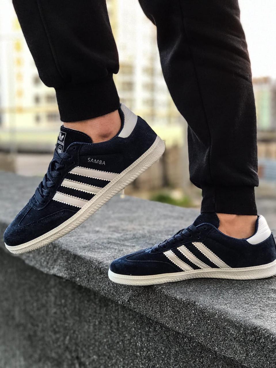 Кроссовки мужские Adidas Samba  синие Blue
