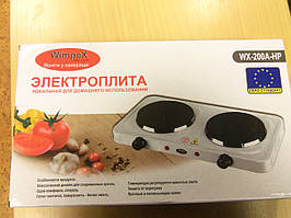 Електроплита 2 конфорки (плита електрична Wimpex Австрія WX-200A-HP