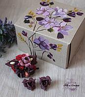 """Оригианльный подарок девушке. Комплект """"""""Винные фрезии с розами и каллами +авторская подарочная коробка"""