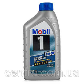 Моторное масло Mobil 1 5W-50 Advanced Full Synthetic 1L