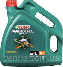 Моторное масло  Castrol MAGNATEC 5W-40 DPF  4L