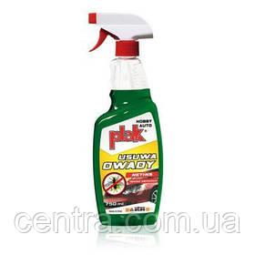Очиститель кузова от насекомых Atas Netins 750 ML