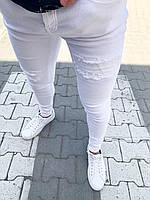 Белые джинсы зауженные однотонные рваные турецкие, осенние и весенние(весна,осень) молодежные модные узкие
