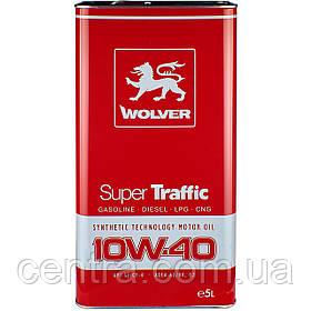 Моторное масло WOLVER Super Traffic 10W-40 5L