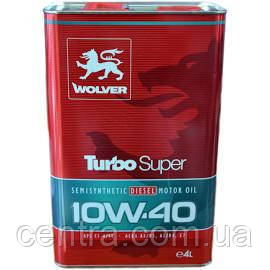 Моторное масло WOLVER Turbo Super 10W-40 4L