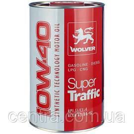 Масло моторное WOLVER Super Traffic 10W-40 1L