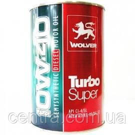 Моторное масло WOLVER Turbo Super 10W-40 1L