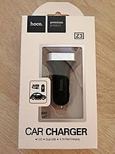 АЗУ (Автомобильное зарядное устройство) HOCO Z3