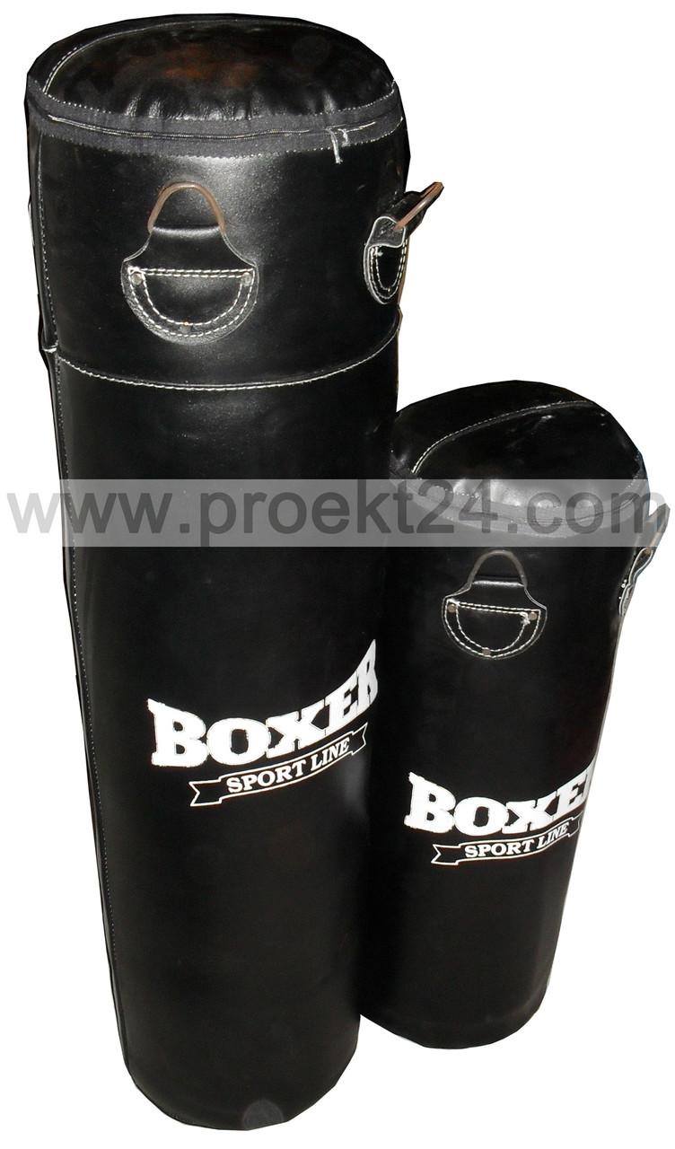 Груша боксёрская, кожа (Элит 1.2 *0,33 м)