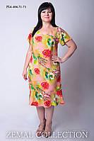 Платье большого размера ПЛ4-404-70 (р.52-62), фото 1