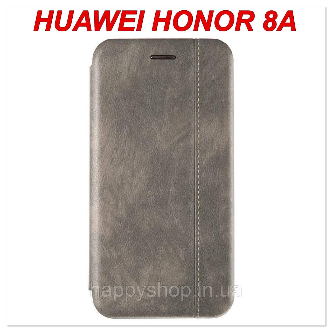 Чехол-книжка Gelius Leather для Huawei Honor 8A (Серый)