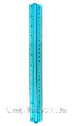 Линейка пластиковая 30 см, голубая, прозрачная, фото 2