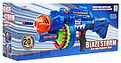"Автомат бластер ""Blaze Storm"" с мягкими пулями 40шт. на батарейках Nerf Нерф   , фото 6"