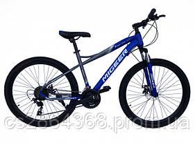 "Велосипед Unicorn Migeer Rise 17""/26"" Blue"
