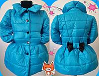 Детский модный теплый плащик на синтепоне для девочки / голубой