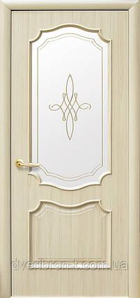 Двери Новый Стиль Рока +Р1 Gold ясень, коллекция Интера DeLuxe, фото 2