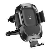 Холдер Baseus Wireless Charger Smart Vehicle Bracket Holder (WXZN-01) Black