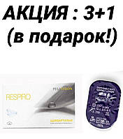 Контактные линзы Respiro на 3 месяца (3 шт + 1 шт в подарок) , Pegavision