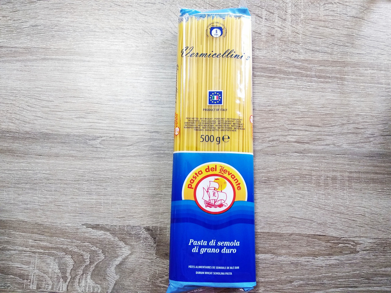 Спагетті SPAGHETTI Vermicellini 3  500 гр