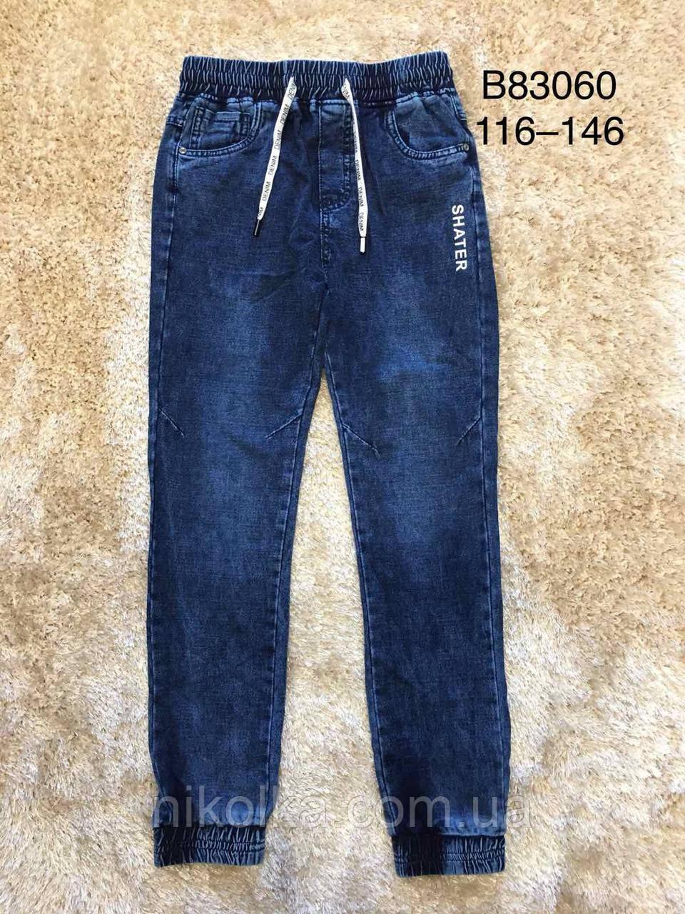 Брюки под джинс  для мальчиков оптом, Grace, 116-146 см, Арт. B83060