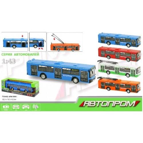 АВТОПРОМ Троллейбус металл 969 1:43 4 цвета батарей. свет звук в кор.32 5