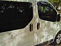 Декоративные накладки на авто Opel Vivaro для ручек (Omsa, 4 шт) / Накладки на ручки Опель Виваро