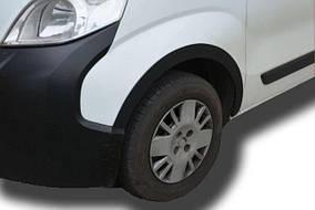 Накладки на арки (4 шт, черные) Fiat Fiorino/Qubo 2008↗ гг. / Хром накладки на арки Фиат Кубо