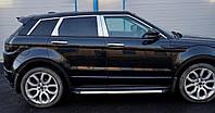 Молдинг дверных стоек (6 шт, нерж.) Range Rover Evoque 2012↗ гг. / Накладки на двери Ленд ровер Ренж Ровер Эвок