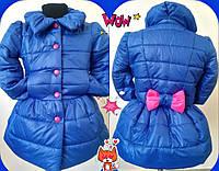 Детский модный теплый плащик на синтепоне для девочки / электрик