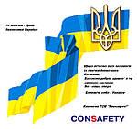 C Днем Защитника Украины