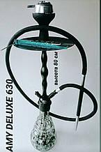 Новинка ! Кальян  AMY Deluxe 630    шланг  софт тач . .щипцы Калауд чаша колба