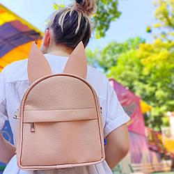 Рюкзак-сумка с ушками зайца, пудровый (RKU_005_PUD)