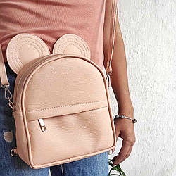Рюкзак-сумка с ушками мышки пудровый (RKU_012_PUD)