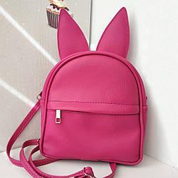 Рюкзак-сумка с ушками зайца, розовый (RKU_014_ROZ)