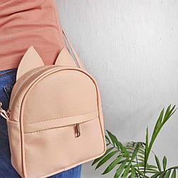 Рюкзак-сумка с ушками кошки, пудровый (RKU_015_PUD)