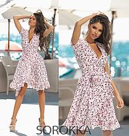 Женское летнее короткое платье на запах с рюшами бело-розовое 42,44,46