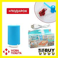 Вакуумный упаковщик Vacuum Sealer Always Fresh с вакуумными пакетами. Упаковщик продуктов. Вакуумная упаковка.