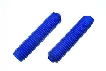 Гофры защитные передней вилки (пара) универсальные L-330мм, d-40мм, D-55мм (синие) MZK