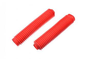 Гофры защитные передней вилки (пара) универсальные L-330мм, d-40мм, D-55мм (красные) MZK