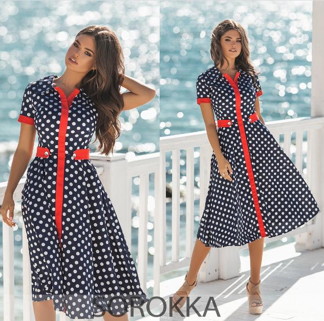 Женское летнее платье в горох чёрное 42,44,46