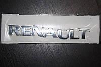 Надпись Renault 133ммx18мм Renault Kangoo 2008-2019 гг. / Надписи Рено Кенго
