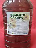 Сироп топинамбура - полезный без сахара, Россия, 360 г, фото 6