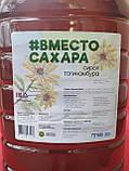 Сироп топинамбура - полезный без сахара, Россия, 360 г, фото 2