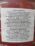 Сироп топинамбура - полезный без сахара, Россия, 360 г, фото 8