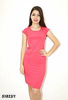 Женское классическое летнее платье коралловое 42