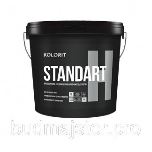 Фарба матова Kolorit STANDART Н з підвищеною криючою здатністю 4,5 л