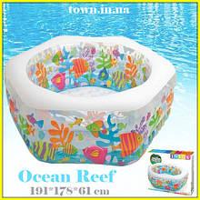 """Детский надувной бассейн Intex,191*178*61 см """"Океанский риф"""".Cемейный,большой, для дома, дачи, для детей 56493"""