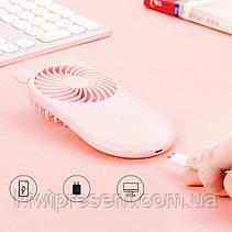 Ручной портативный мини-вентилятор Hand Mini Fan с аккумулятором, фото 3